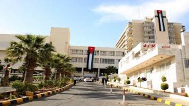 تعطيل أعمال مستشفى الجامعة الاردنية يوم غد الخميس والطواريء تعمل على مدار 24 ساعة