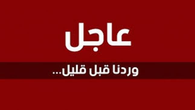 عاجل … بيان صادر عن نقابة اصحاب المدارس الخاصة