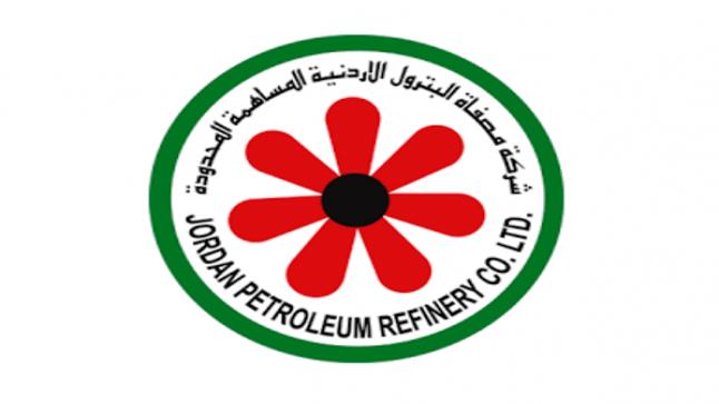 20.1 مليون دينار أرباح شركة مصفاة البترول الأردنية بنهاية الربع الأول 2021