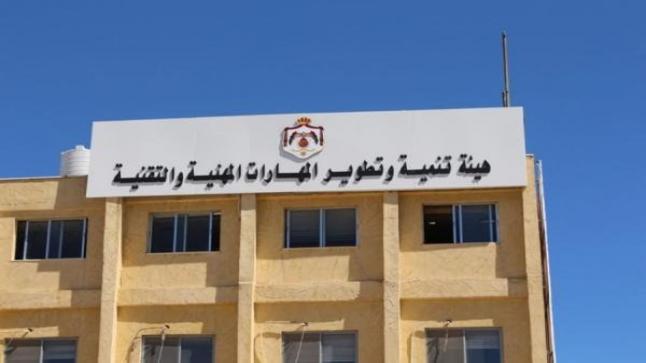 مجلس هيئة تنمية المهارات يقر إنشاء مجلس المهارات ل 9 قطاعات