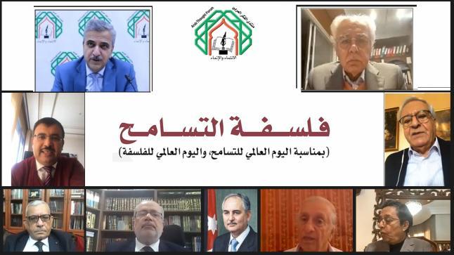 """خلال اللقاء الفكري د. أبوحمّور: """"نداء عمّان"""" دعا إلى حكم القانون واحترام التعددية وإلغاء مظاهر التمييز"""