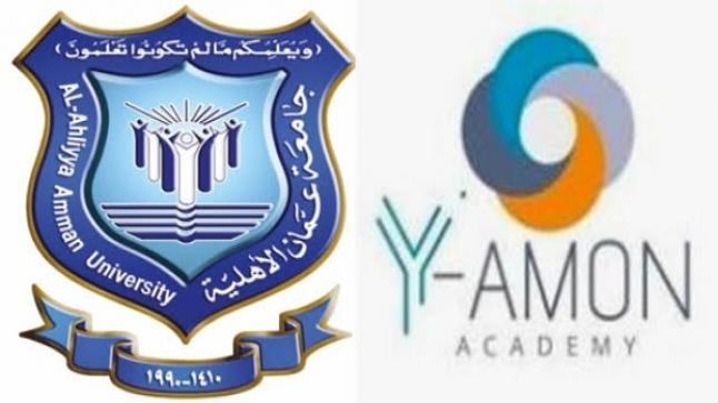عمان الأهلية و أكاديمية يامون تعقدان محاضرة حول التجارة الإلكترونية