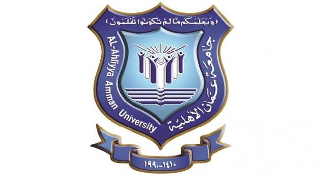 تأخير الدوام يوم غد الاحد في جامعة عمان الاهلية الى الساعة العاشرة صباحا