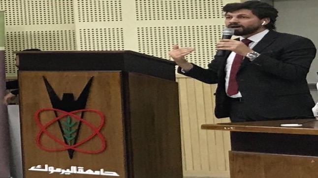 جامعة الزرقاء تشارك في ندوة عن الصحة النفسية بجامعة اليرموك