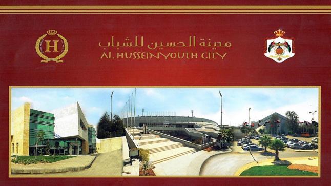 مدينة الحسين للشباب تضع امكاناتها بيد الحكومة