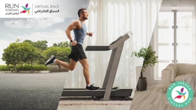 الجمعية الأردنية للماراثونات تطلق تطبيقها الأول من نوعه في المنطقة للجري الإفتراضي