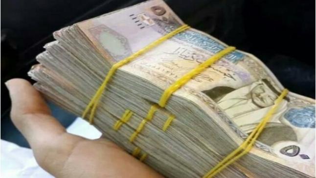أعلى راتب لأردني في الضمان الاجتماعي 13600 دينار و20 شخصا رواتبهم التقاعدية فوق 10 آلاف دينار