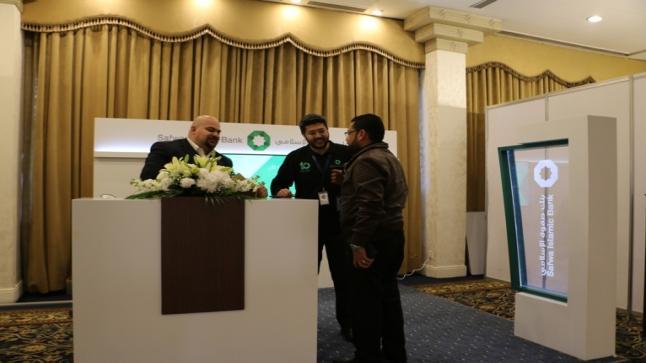 بنك صفوة الإسلامي يرعى مؤتمر مبادرة «مهن من ذهب»