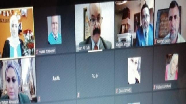 """مناقشة رسالة الماجستير رقم (74) عن بعد في """"عمان العربية"""" حول أثر جودة الخدمات الإلكترونية في تحقيق رضا المستخدمين لدى وزارة العدل الاردنية"""