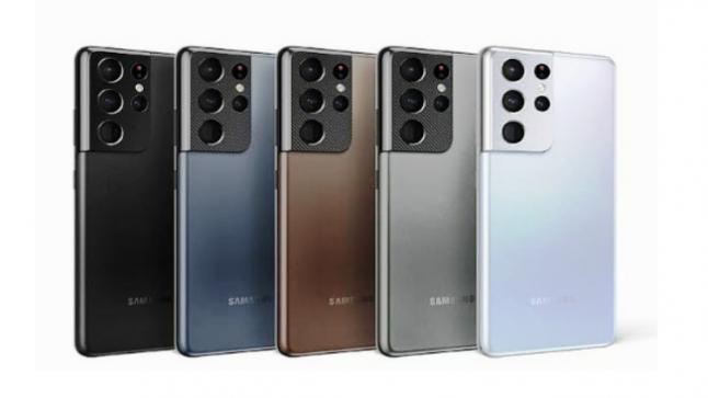 """""""سامسونج جالاكسي S21 Ultra 5G"""" يحصل على جائزة أفضل هاتف ذكي ضمن فئة الجوائز العالمية للأجهزة المحمولة"""