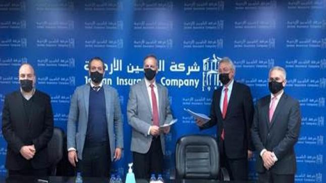 شركة التأمين الأردنية توقع اتفاقية تعاون مع شركة الحوسبة الصحية الدولية
