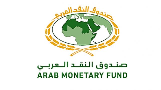 صندوق النقد العربي يُطلق مؤشر مركب لرصد تطور الاقتصاد الرقمي في الدول العربية